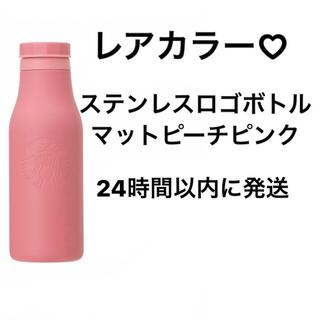 Starbucks Coffee - レアカラー♡スターバックス ステンレスロゴボトル473ml マットピーチピンク