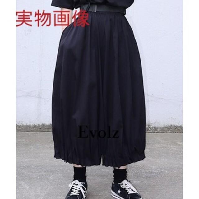 ブラック 裾プリーツ バルーンパンツ レディースのパンツ(その他)の商品写真