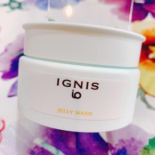 イグニス(IGNIS)の★新品未使用★IGNIS io★ゼリー ウォッシュ(洗顔料)80g♡♡(洗顔料)