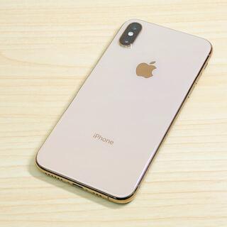 Apple - SIMフリー iPhoneXS 256GB ゴールド 海外版 [2]