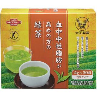 血中中性脂肪が高めの方の緑茶 22個(健康茶)