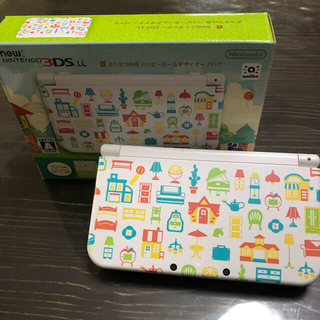Newニンテンドー3DS LL どうぶつの森 ハッピーホームデザイナーパック/3(携帯用ゲーム機本体)