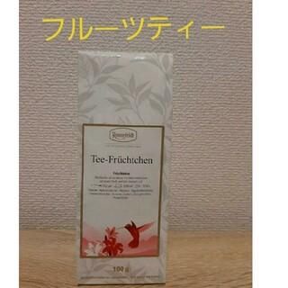 ロンネフェルト フルーツティー 100g  ronnefeltd(茶)