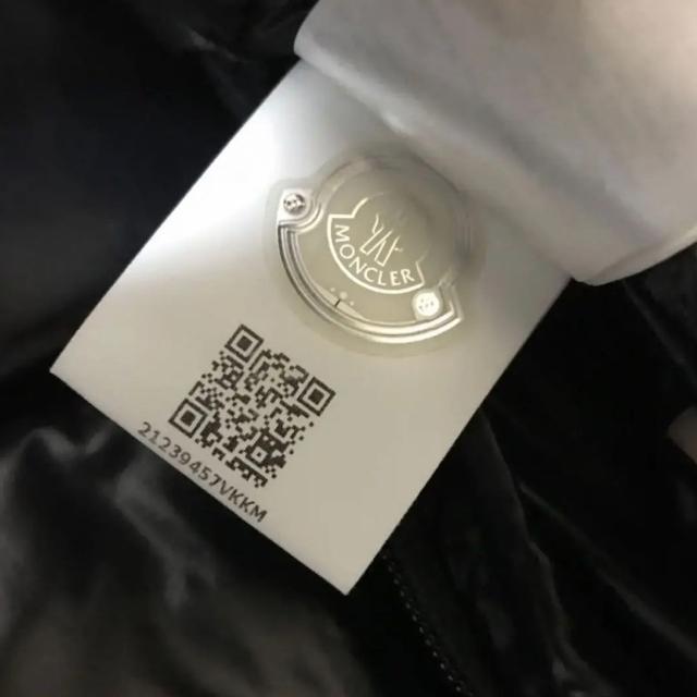 MONCLER(モンクレール)の美品 MONCLER モンクレール GRANVILLE ダウンジャケット メンズのジャケット/アウター(ダウンジャケット)の商品写真