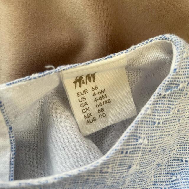 H&M(エイチアンドエム)のワンピース 夏 H&M キッズ/ベビー/マタニティのベビー服(~85cm)(ワンピース)の商品写真