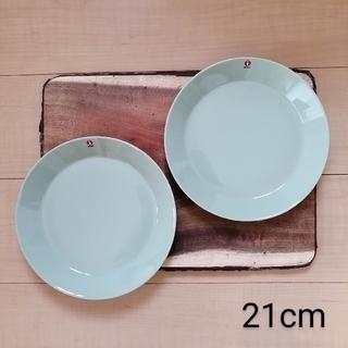 イッタラ(iittala)の廃盤 イッタラ ティーマ プレート セラドングリーン 21cm 2点セット 新品(食器)