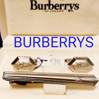 BURBERRY - BURBERRYネクタイピンカフスセット化粧箱付