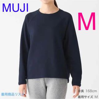 ムジルシリョウヒン(MUJI (無印良品))の新品 無印良品 オーガニックコットン混ストレッチ裏毛プルオーバー M(トレーナー/スウェット)