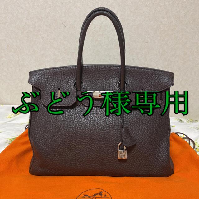 Hermes(エルメス)の極美品(希少)★HERMES★バーキン35★ダークブラウン★シルバー金具 レディースのバッグ(ハンドバッグ)の商品写真