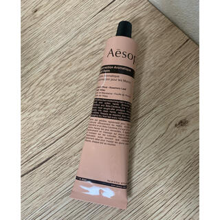 Aesop - 【3月4日発送可能です】Aesop ハンドクリーム