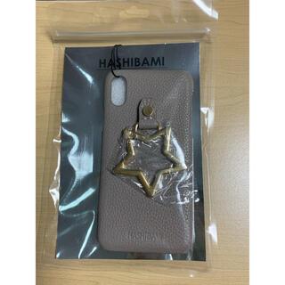 アーバンリサーチ(URBAN RESEARCH)の新品未使用HASHIBAMI  iPhone XS/Xケース(iPhoneケース)