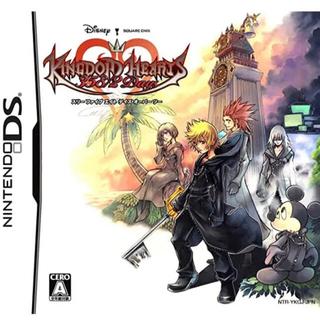 ニンテンドーDS(ニンテンドーDS)のキングダム ハーツ 358/2 Days(携帯用ゲームソフト)