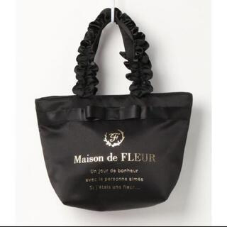 Maison de FLEUR - メゾンドフルール フリルハンドルトート S