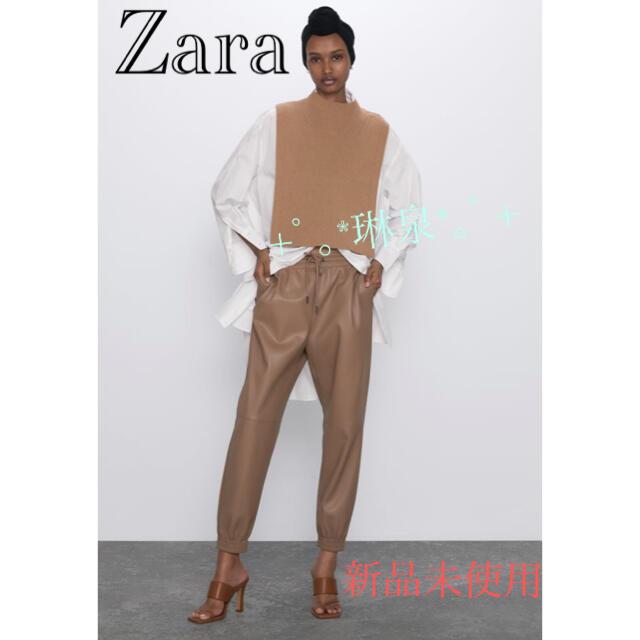 ZARA(ザラ)のZara ザラ レザー風 ジョガーパンツ  ハイウエストパンツS Mサイズの方も レディースのパンツ(カジュアルパンツ)の商品写真