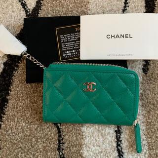 シャネル(CHANEL)のCHANEL シャネル  キーリング キーコインケース カードケース(財布)