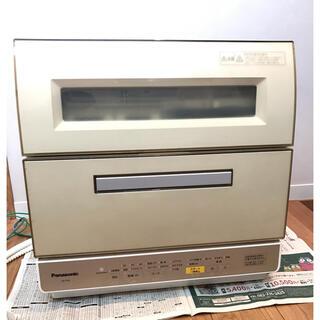 Panasonic - パナソニック Panasonic 卓上型食器洗い乾燥機 食洗機 NP-TR9