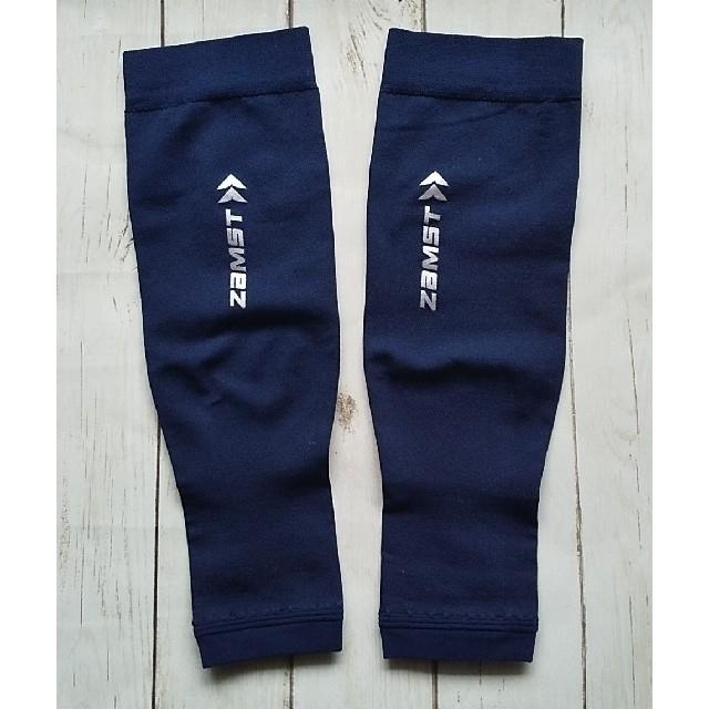 ZAMST(ザムスト)のザムスト カーフスリーブ Mネイビー スポーツ/アウトドアのトレーニング/エクササイズ(トレーニング用品)の商品写真