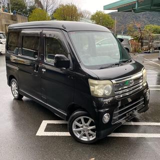 ダイハツ - アトレーワゴン カスタムターボRSブラックED 車検2年付き