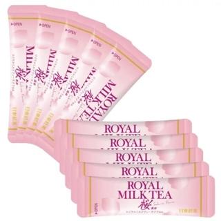 【新品】ロイヤルミルクティー サクラ風味 14g × 10本  日本製(茶)
