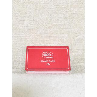 銀だこ スタンプカード 赤 9個押印済み(フード/ドリンク券)