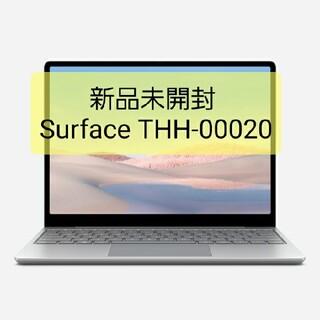 Microsoft - 新品未開封 Surface Laptop Go 128GB THH-00020