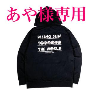 エグザイル トライブ(EXILE TRIBE)のRISING SUN TO THE WORLD プルオーバーパーカー  Lサイズ(ミュージシャン)