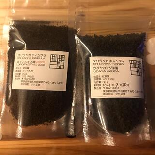 【未開封】珈琲日記 紅茶2点(茶)