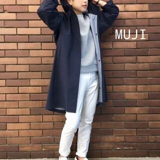 MUJI (無印良品) - 無印良品 防水テープ使い撥水 フードコート