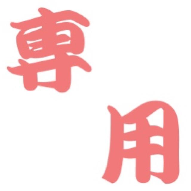NIKE(ナイキ)の「早い者勝ち」カツオ武士様専用 メンズの靴/シューズ(スニーカー)の商品写真