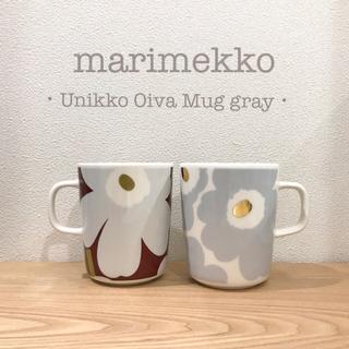 marimekko - ウニッコ マグカップ ゴールド ワインレッド アイシーグレー