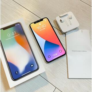アイフォーン(iPhone)のiPhone X シルバー 64 GB SIMフリー(スマートフォン本体)