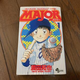 Major(メジャー)1巻〜74巻 Major 2nd 1巻おまけ付き(少年漫画)