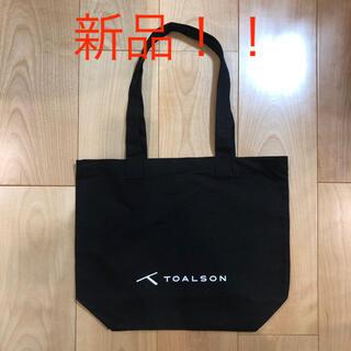 トアルソン(TOALSON)の値下げしました!新品 トアルソントートバッグ(バッグ)