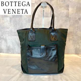 Bottega Veneta - 【BOTTEGA VENETA】ボッテガヴェネタ トートバッグ 深緑 イタリア製