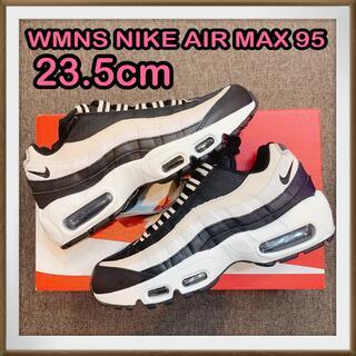 NIKE - 23.5cm WMNS NIKE AIR MAX 95 ブラックベージュ 2