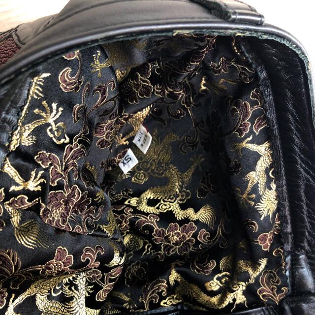 Chrome Hearts(クロムハーツ)のSKKIN 激レア リアルレザー シルバー925 フレアパンツ メンズのパンツ(スラックス)の商品写真