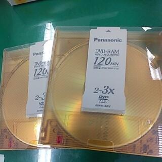 パナソニック(Panasonic)のパナソニック DVD-RAM 120MIN タイプ2 2~3× 4.7GB(その他)