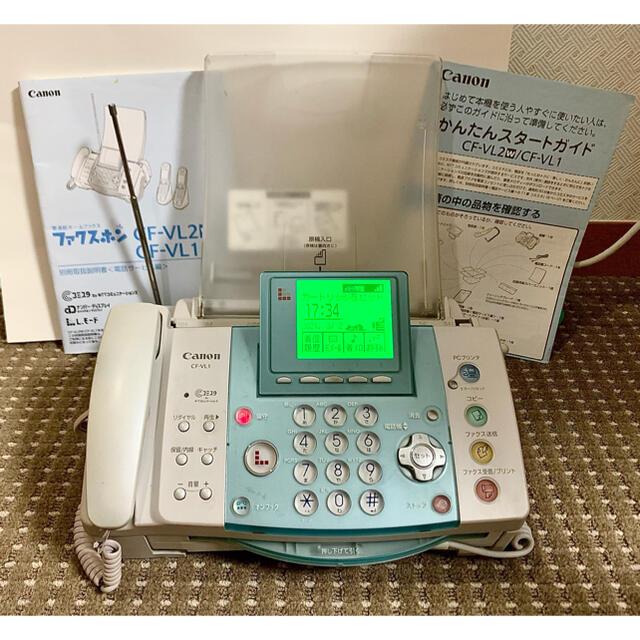 Canon(キヤノン)のキャノン ファックスホン CF−VL1    電話機 スマホ/家電/カメラの生活家電(その他)の商品写真
