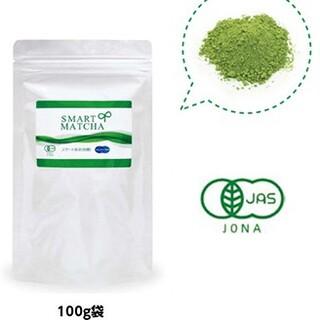 スマート抹茶(有機) ヘルシーパス(茶)