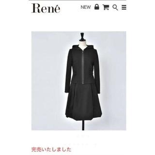ルネ(René)の【値下げ❗】ルネ新品、グログランリボンが上品で美しくダブルジップパーカー(その他)