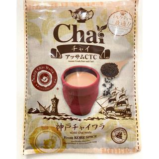 神戸チャイワラ神戸スパイスアッサムCTC、350グラム (茶)