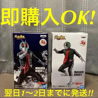 BANDAI - 英雄勇像 仮面ライダー新1号 全2種セット