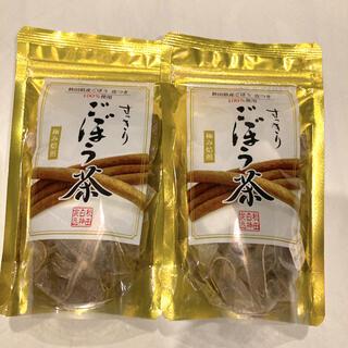 スッキリごぼう茶 2袋 セット(茶)