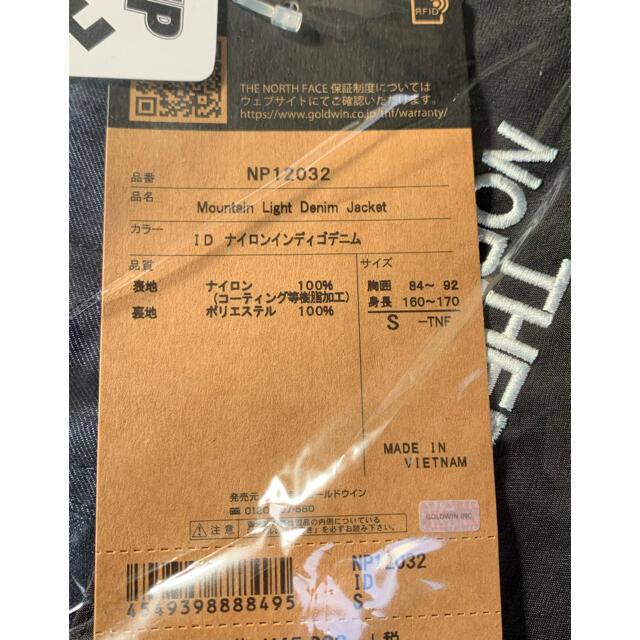 THE NORTH FACE(ザノースフェイス)の新品未使用 Sサイズ NORTHノースフェイス マウンテンライトデニムジャケット メンズのジャケット/アウター(マウンテンパーカー)の商品写真