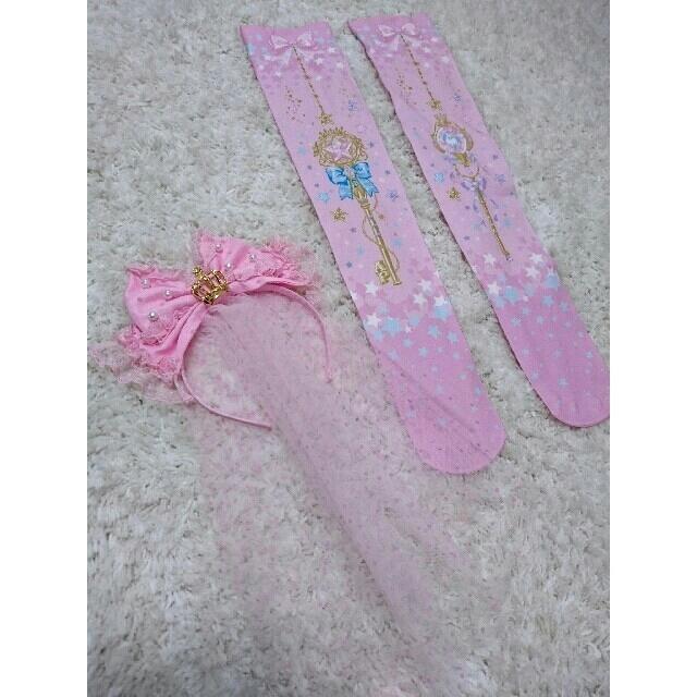 Angelic Pretty(アンジェリックプリティー)の【アンプリ】Magic Princess柄ワンピース+オーバーニー、カチューシャ レディースのワンピース(ひざ丈ワンピース)の商品写真