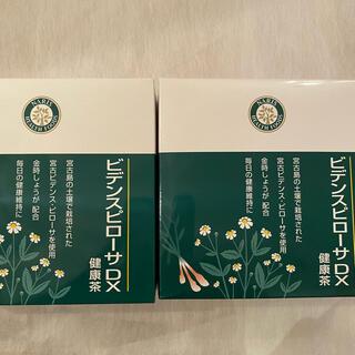 ナリス化粧品 - ナリス ビデンス茶✖️2
