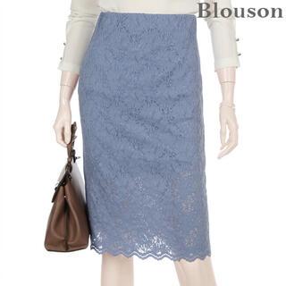 dholic - 韓国 blouson レーススカート ブルー