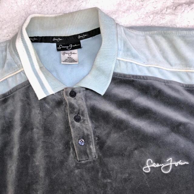 FUBU(フブ)のFUBU 超ビッグサイズ ベロア ジャージ セットアップ メンズのトップス(ジャージ)の商品写真