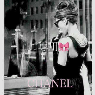 CHANEL - CHANEL🎀CHANEL♡2021新作♡人気コイン&カードケース