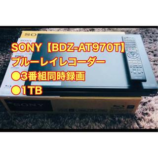 SONY - SONY BDZ-AT970Tブルーレイレコーダー 3番組同時録画